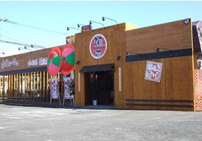 味噌屋 麺吉 水戸店