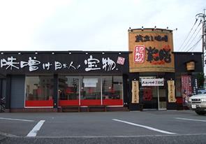 麺場 彰膳 福岡東店