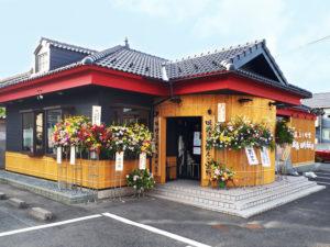 麺場 田所商店 鳥取店