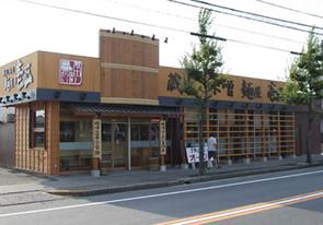 麺屋 壱正 小牧店