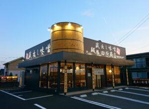 麺場 田所商店 松山新空港通り店
