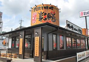 麺場 彰膳 南福岡店